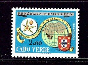 Cape Verde 302 MNH 1958 Brussels World Fair
