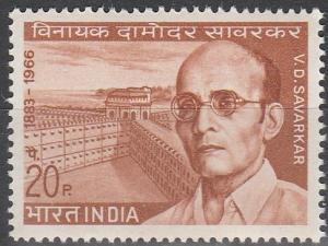 India #516 MNH VF  (SU2124)