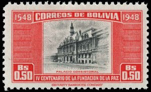 Bolivia  - Scott 345 - Mint-Hinged - Rounded Corner