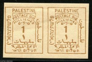 PALESTINE SCOTT#J1 SG#D1a IMPERFORATED PAIR MINT HINGED