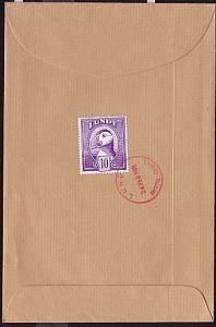 GB LUNDY 1979 10p Puffin on cover to Oxford...........................32403