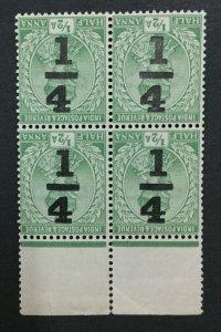 MOMEN: INDIA CHAMBA SG #195a 1922 BLOCK MINT OG NH LOT #193898-2464