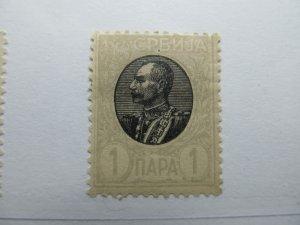 Serbien Serbia 1905-11 1p Fine MH* A5P18F359