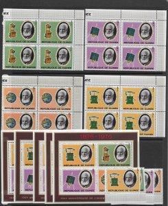 Guinea 719-22a MNH cpl set x 5 each, vf, see desc. 2020 CV $59.50