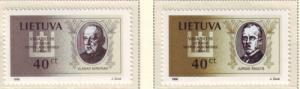 Lithuania Sc 536-7 1996 Mironas & Saulys stamp set mint NH