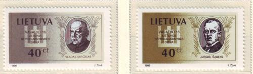 Lithuania Sc 536-7 1996 Mironas & Saulys stamp set mint NH