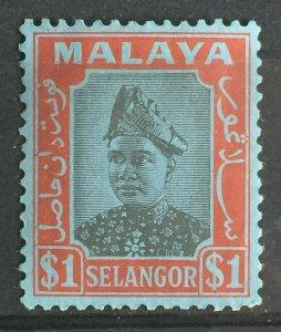 MALAYA 1941 SELANGOR $1 MLH SG#86 M2651