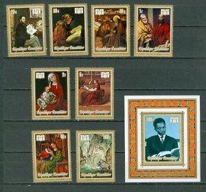 RWANDA 1973 ARTS #506-14...SET & SOUV. SHEET MNH...$19.00