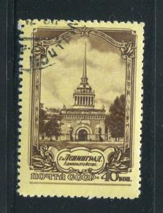 Russia #1681 Used