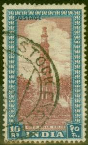 India 1949 10R Purple-Brown and Deep Blue SG323aw Stars Pointing Left Fine Used