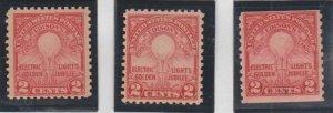 U.S. Scott #654-655-656 Edison Stamps - Mint NH/H Set