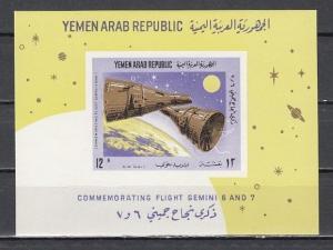 Yemen Arab Rep., Scott cat. 232 I. Gemini, Space s/sheet.