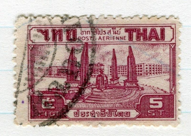 THAILAND;  1942 Air King Anada-Mahidoi issue used 5s. value