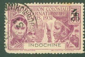 INDO-CHINA 140 USED CV$ 3.50 BIN$ 1.55