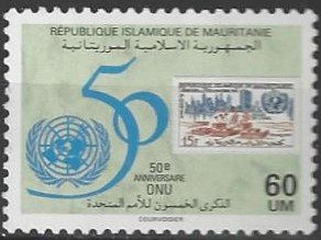 mauritania 715  MNH United Nations 50th Anniversary