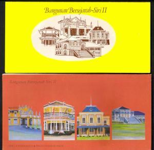 MALAYSIA 1991 HISTORIC BUILDINGS Presentation Pack Set Sc 445-448 MNH