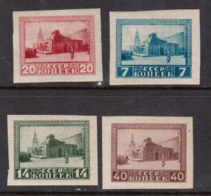 Russia #294 - #297 XF Mint Set