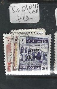 IRAQ (PP2005B) SERVICE     SG O1042-4      VFU