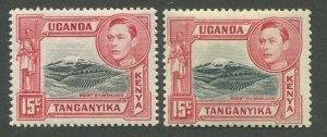 KENYA, UGANDA, & TANZANIA #72, 72b MINT