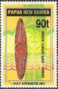 Papua New Guinea  #789  Used