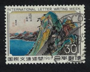 Japan International Letter canc Week 1v SG#878