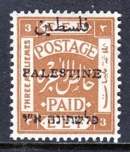 Palestine - Scott #17a - MH - SCV $3.75
