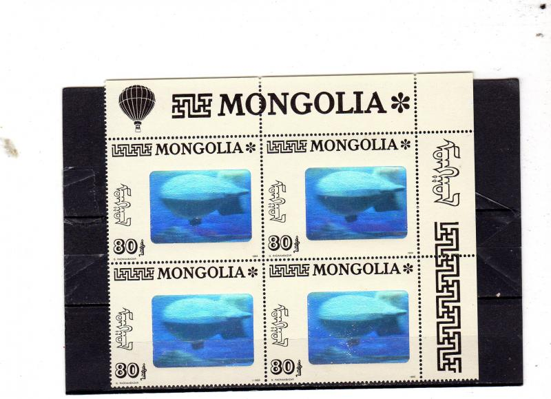 Mongolia 1993 Balloon Flight MNH