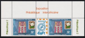 Niger # 479-480, Philexafrique 2, Gutter Pairs, NH, 1/2 Cat.