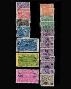 VINTAGE: GUYANE 1922-1925 SC#55-103 $ 53.90 LT# VSAFG1922A-B75