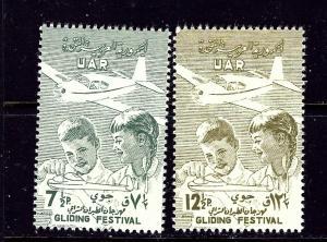 Syria-UAR C15-16 MNH 1958 Glider Festival