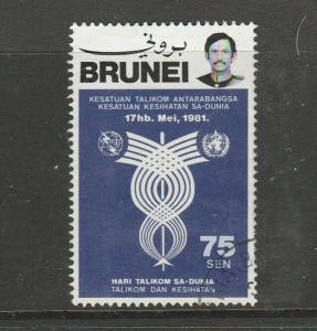 Brunei 1981 Communications Day, 75 Sen VFU SG 297