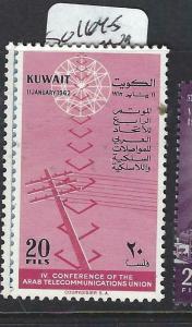 KUWAIT   (PP2804B)  TELECOM  SG 164-5   MOG