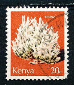 Kenya #99 Single Used