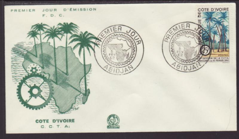 Ivory Coast 196 Trees 1962 U/A FDC