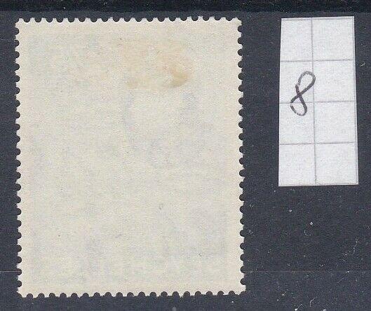 Seychelles 1938 Definitive 75c MH CV £85.00 (2 scans)