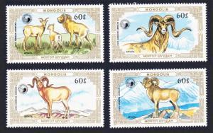 Mongolia Argali Ovis ammon ammon 4v SG#1840-1843 SC#1564-1567