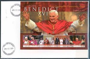 GRENADA CARRIACOU PETITE MARTINIQUE POPE BENEDICT XVI VISITS SPAIN SHEET II FDC