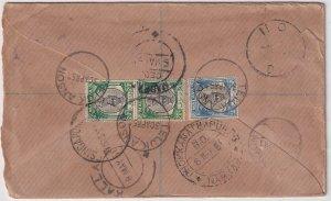 1951 Malaya Perek Teluk Anson registered cover to Chokkanathapuram India stk #21