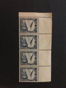 china stamp block, MLH, Genuine, RARE, List #557