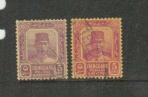 Malaya Trengganu 1921/41 5c both listed shades Used SG 32 & 32a