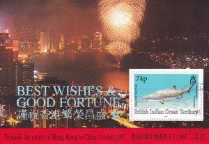 BIOT # 160a Return of Hong Kong to China Souvenir Sheet, Used, 1/2 Cat.