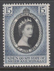 Aden Qu'aiti 28 Queen Elizabeth II Coronation MNH