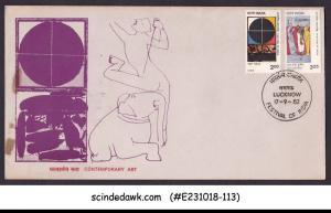 INDIA - 1982 CONTEMPORARY ART - 2V - FDC