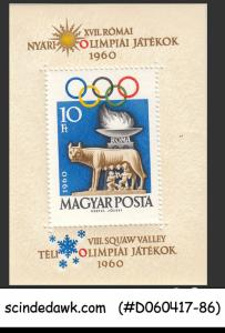 HUNGARY - 1960 SUMMER OLYMPIC GAMES ROME - Miniature sheet MNH