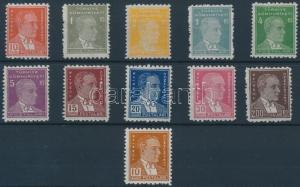 Turkey stamp Atatürk set perforation faults 1951 MNH Mi 1294-1304+1279 WS189650