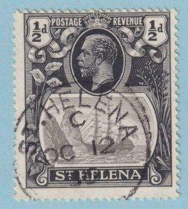 ST HELENA 79  USED - NO FAULTS VERY FINE !