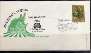 JUGOSLAVIA YUGOSLAVIA 21-22 5 1966 CARS RALLY DAN MLADOSTI COVER SPECIAL CANCEL