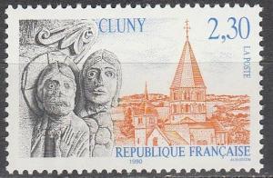 France #2215 MNH (S8497)