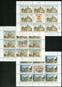 1599 - Serbia 2021 - Serbian Sacral Architecture - Monastery - MNH Mini Sheet