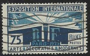 France #225 Used Single (U1)